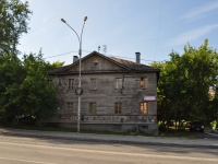 neighbour house: st. Gurzufskaya, house 11/3. Apartment house