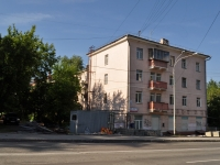 Yekaterinburg, Gurzufskaya st, house 15. Apartment house
