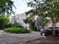 Екатеринбург, улица Гурзуфская, дом 15А. многоквартирный дом
