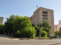 Yekaterinburg, Gurzufskaya st, house 18. Apartment house