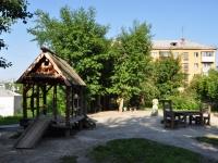 Yekaterinburg, Gurzufskaya st, house 19А. Apartment house