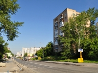neighbour house: st. Gurzufskaya, house 20. Apartment house