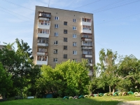 neighbour house: st. Gurzufskaya, house 22. Apartment house