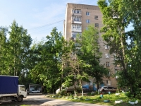 neighbour house: st. Gurzufskaya, house 24. Apartment house