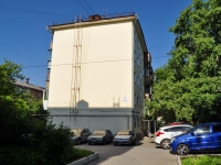 neighbour house: st. Gurzufskaya, house 25. Apartment house