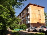 叶卡捷琳堡市, Gurzufskaya st, 房屋 25А. 公寓楼