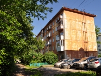 Yekaterinburg, Gurzufskaya st, house 25А. Apartment house