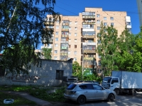 Yekaterinburg, Gurzufskaya st, house 26. Apartment house
