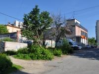 叶卡捷琳堡市, Gurzufskaya st, 房屋 27А. 商店