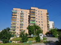 neighbour house: st. Gurzufskaya, house 28. Apartment house