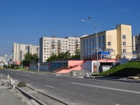 Yekaterinburg, Gurzufskaya st, house 30. office building