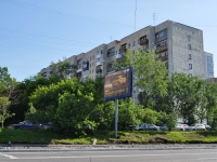 neighbour house: st. Gurzufskaya, house 32. Apartment house
