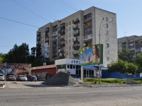 neighbour house: st. Gurzufskaya, house 36. Apartment house