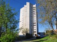 Екатеринбург, улица Гурзуфская, дом 38. многоквартирный дом