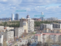 Yekaterinburg, Gurzufskaya st, house 38. Apartment house