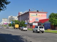 Yekaterinburg, shopping center КРАСНЫЙ ДОМ, Gurzufskaya st, house 44