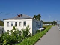 Yekaterinburg, hospital Фармацевтический отдел Медицинское объединение Новая больница, Gurzufskaya st, house 55