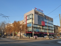 "Yekaterinburg, office building ""Партнер"", Palmiro Totyatti st, house 32"