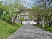 Екатеринбург, школа №11, улица Пальмиро Тольятти, дом 26А
