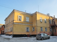 Yekaterinburg, Proletarskaya st, house 3. office building