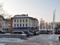 Yekaterinburg, Proletarskaya st, house 11. office building