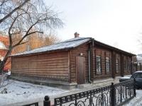 Екатеринбург, Пролетарская ул, дом 16