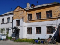 Yekaterinburg, Proletarskaya st, house 1. Social and welfare services