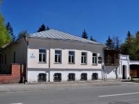 neighbour house: st. Proletarskaya, house 6. museum Литературно-мемориальный дом-музей Ф.М. Решетникова