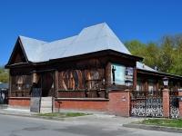 Yekaterinburg, museum Литературная жизнь Урала XX века, Proletarskaya st, house 10