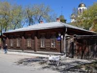 neighbour house: st. Proletarskaya, house 16. museum Страна чудес, музей кукол и детской книги