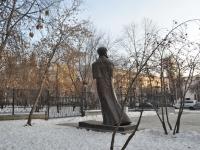 Yekaterinburg, monument А.С. ПушкинуProletarskaya st, monument А.С. Пушкину