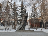 Екатеринбург, памятник А.С. Пушкинуулица Пролетарская, памятник А.С. Пушкину