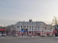 Екатеринбург, Сибирский тракт ул, дом 2