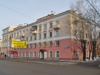 соседний дом: ул. Сибирский тракт, дом 2. многоквартирный дом