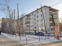 Yekaterinburg, Sibirsky trakt st, house 6. Apartment house