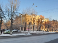 Yekaterinburg, Sibirsky trakt st, house 7. Apartment house