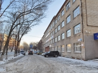 neighbour house: st. Sibirsky trakt, house 8Б. office building