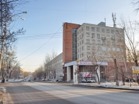 neighbour house: st. Sibirsky trakt, house 8В. office building