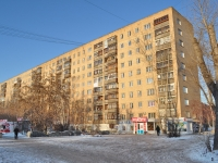 Yekaterinburg, Sibirsky trakt st, house 15. Apartment house