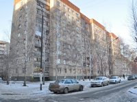 Yekaterinburg, Sibirsky trakt st, house 17. Apartment house