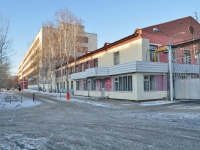 Yekaterinburg, Sibirsky trakt st, house 19. office building