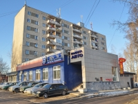 Yekaterinburg, Sibirsky trakt st, house 21. Apartment house with a store on the ground-floor