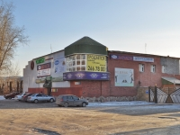 neighbour house: st. Sibirsky trakt, house 24А. store