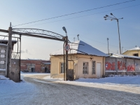 Yekaterinburg, Sibirsky trakt st, house 25 с.50. office building