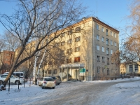neighbour house: st. Sibirsky trakt, house 31В. hostel