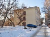 Yekaterinburg, hostel УГЛТУ, Уральского государственного лесотехнического университета, №1, Sibirsky trakt st, house 31