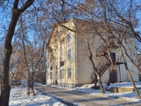 neighbour house: st. Sibirsky trakt, house 31. hostel УГЛТУ, Уральского государственного лесотехнического университета, №1