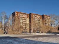 neighbour house: st. Sibirsky trakt, house 33А. Apartment house