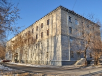 neighbour house: st. Sibirsky trakt, house 33. hostel УГЛТУ, Уральского государственного лесотехнического университета, №3