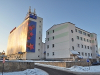 neighbour house: st. Sibirsky trakt, house 34Б. entertainment complex Луна